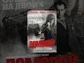 Домовой (2008) | Фильм