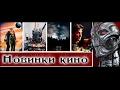 Шикарная мелодрама ВРЕМЯ РАСПЛАТЫ 2017 Русская мелодрама про любовь Русский сери