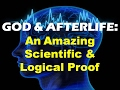 Does God Exist? Is God Real? Is There A God? Proof| Evidence| Existence Of God Vs Atheism & Atheist