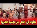 """إكتشف تفاصيل رسالة مطولة برر فيها """"الزفزافي ورفاقه"""" تخليهم عن الجنسية المغربية..!!"""