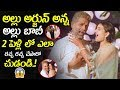 Allu Arjun Brother Allu Bobby Wedding Video || Allu Bobby's Wedding Reception Video || NSE