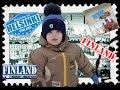 Финляндия Хельсинки Достопримечательности Отдых с детьми Finland Helsinki