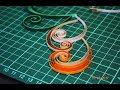 Квиллинг мастер класс как сделать красивый завиток. How to make a beautiful swirls.