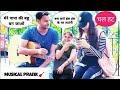 Desi Angrez (अंग्रेज़) Picking Up Beautiful Girls Prank With Twist   Siddharth Shankar