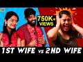 1st Wife vs 2nd Wife | Marriage Atrocities | Samsaram Athu Minsaram | Husband vs Wife| Chennai Memes