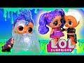 Панки в ШОКЕ! Мария и Витчи ПАРА! Мультик про куклы лол сюрприз LOL dolls