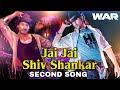 Jai Jai Shiv Shankar || War Second Song || Hrithik Roshan || Tiger Shroff || Hrithik Vs Tiger