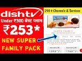 Dish TV NEW SUPER FAMILY Pack Full Details & Channel List